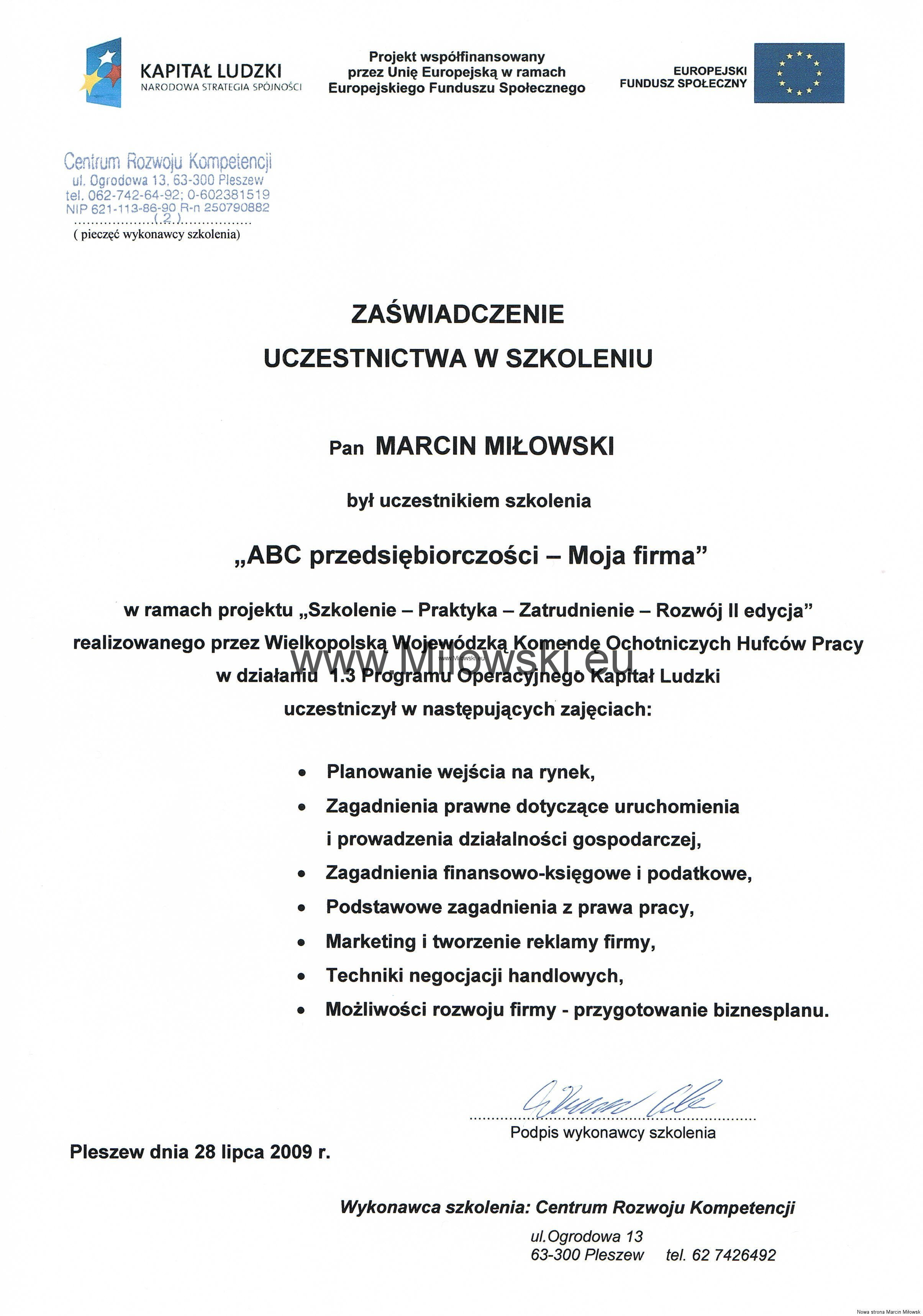 ccf20130112_00015